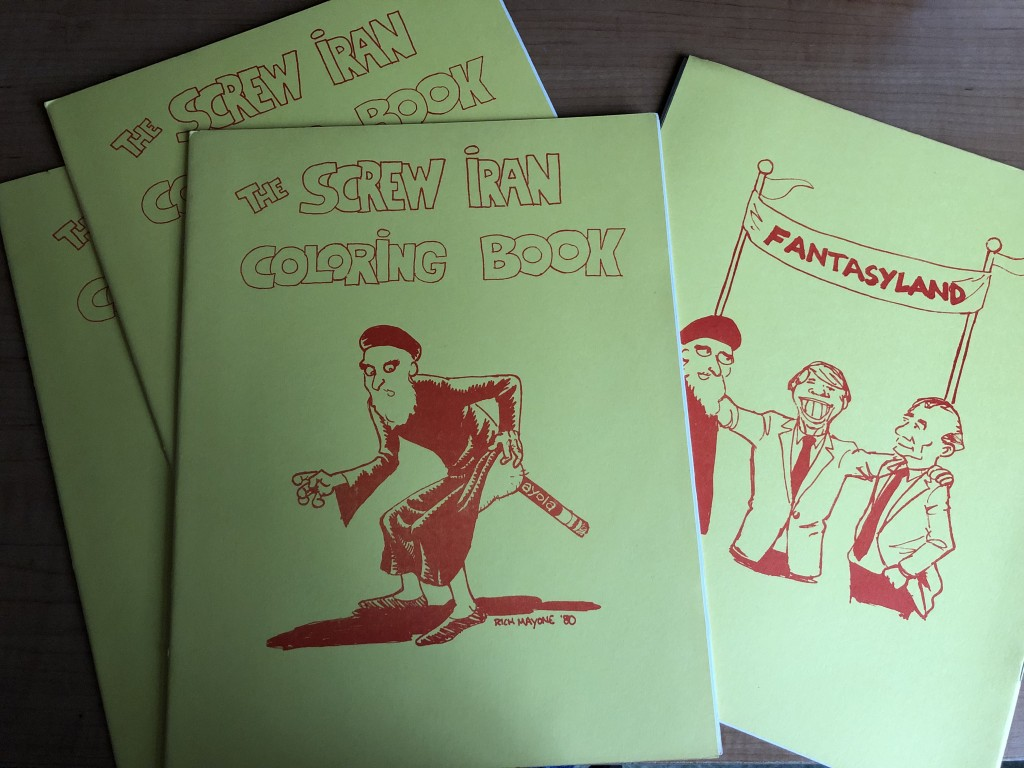 ScrewIranColoringBook